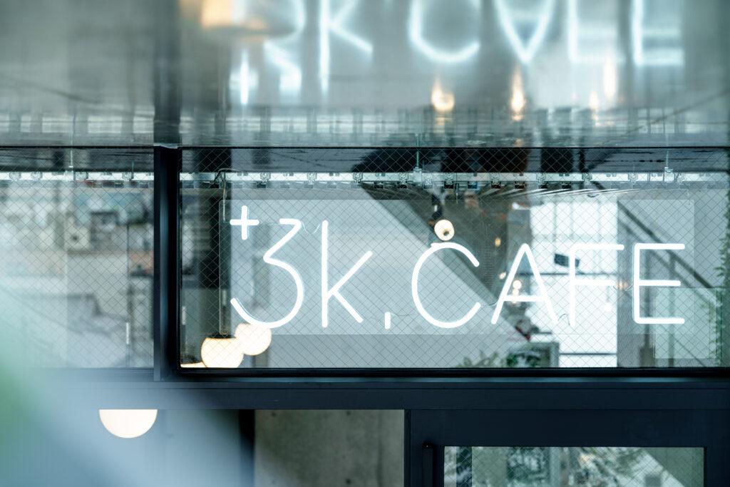 store 1.